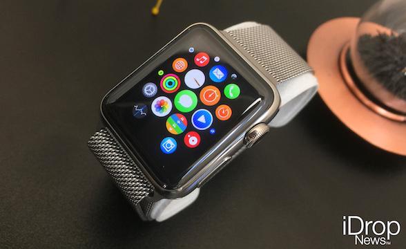 Apple Watch Home Screen Hourglass new watermark copy
