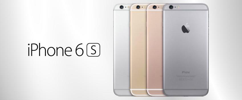 iphone 6 gradient background